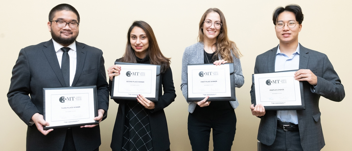 Three Minute Thesis Past Winners